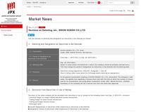 Keyword Search   Japan Exchange Group